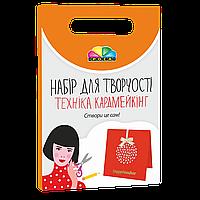 """Набор для создания открыток """"Новогодний"""" 2 в 1"""