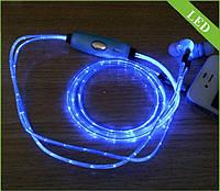 Светящиеся LED наушники Lighted Earphone
