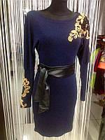 Платье женское трикотажное синее