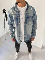 Рубашка джинсовая мужская голубая