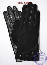 """Жіночі замшеві рукавички зі шкіряною долонею """"лайка"""" на вовняний в'язаній підкладці - F20-5"""