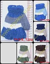 Перчатки детские махровые для мальчиков - разные цвета - 14-2-8