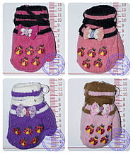 Рукавиці дитячі в'язані подвійні - різні кольори - 14-7-8