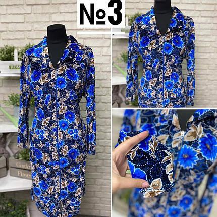 """Розкішний жіночий халат Тканина """"Оброблений Велюр"""" розмір 50, фото 2"""