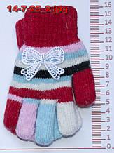 Перчатки детские вязаные двойные - разные цвета - 14-7-25