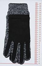 Мужские кожаные и замшевые перчатки