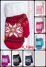 Жіночі рукавиці в'язані подвійні - різні кольори - 14-3-8