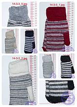 Унісекс рукавички в'язані подвійні - різні кольори - 14-3-9