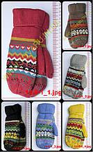 Жіночі рукавиці в'язані подвійні - різні кольори - 14-9-1
