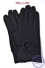 Жіночі кашемірові рукавички на махру - F26-1