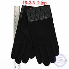Чоловічі трикотажні рукавички з плюшевою підкладкою - №16-2-3