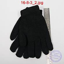Чоловічі подвійні рукавички - №16-8-3