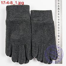 Подростковые флисовые перчатки без подкладки серые - №17-4-8