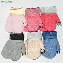 Детские вязаные варежки с меховой подкладкой на 1-3 года - №18-7-27
