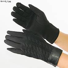 Жіночі трикотажні стрейчеві рукавички для сенсорних телефонів - №18-1-12