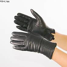 Жіночі рукавички з оленячої шкіри на в'язаній шерстяній підкладці - F22-4 6,5