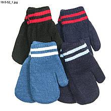 Дитячі рукавиці для хлопчика на 7-10 років - №18-5-52