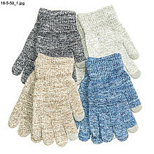 Детские подростковые перчатки для сенсорных телефонов от 12 лет - №18-5-50