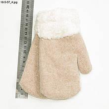Підліткові ангорові рукавиці на хутрі від 15 років (арт. 18-5-56) бежевий