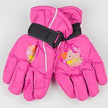 Лыжные детские перчатки для девочек №18-12-5 розовый