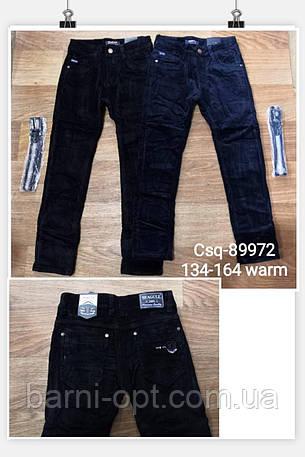 Утеплені вельветові брюки для хлопчиків оптом, Seagull,134-164 рр., фото 2