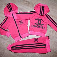 Спортивный костюм ШАНЕЛЬ розовый  92-104