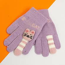 Перчатки детские на 2 - 3 - 4 - 5 лет на девочек и мальчиков зимние (арт. 20-7-81) фиолетовый