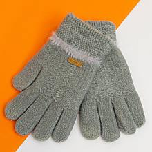 Перчатки детские для девочек на 8 - 9 - 10 - 11 - 12 лет зимние (арт. 20-25-10) серый