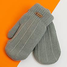 Підліткові рукавиці від 12 років зимові (арт. 20-25-13) сірий