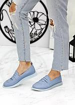 Туфли лоферы светло-синий кожа Twist 7814-28 Размеры 36-41, фото 2