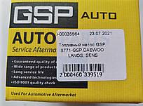 Топливный насос GSP 8771-GSP DAEWOO LANOS, SENS