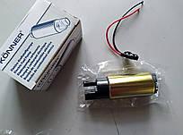 Топливный насос KONNER KFP-1018 DAEWOO LANOS