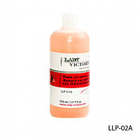 Жидкость для снятия гель-лака Lady Victory LLP-02A с запахом клубники, 500 мл