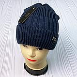 М.93079 шапка мужская  с отворотом, размер 54-58, фото 4