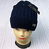 М.93079 шапка мужская  с отворотом, размер 54-58, фото 2