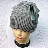 М.93079 шапка мужская  с отворотом, размер 54-58, фото 3