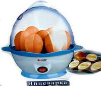 Яйцеварка Livstar LSU-4144 (на 7 яиц)