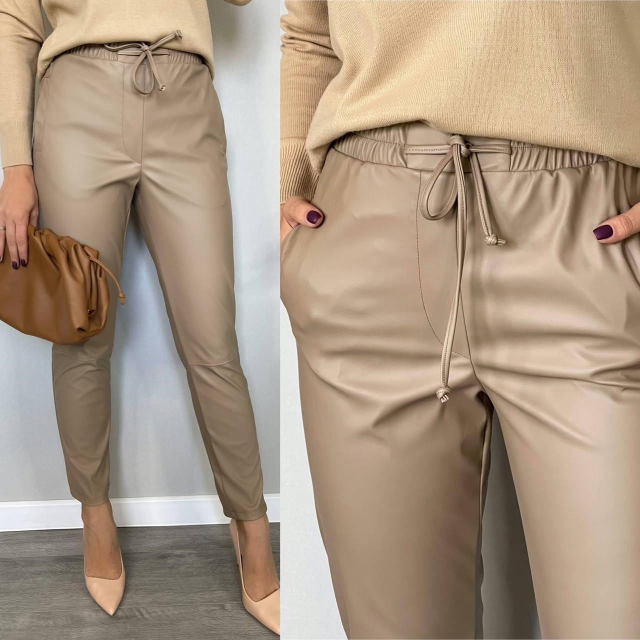 Жіночі брюки з еко-шкіри з високою посадкою