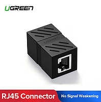 Соединитель кабелей Ethernet мама-мама сращиватель витой пары патч-кордов RJ45 | Cat 7/6/5 | Ugreen (черный)