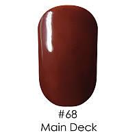 Гель-лак Naomi №68 Main Deck ,6 мл
