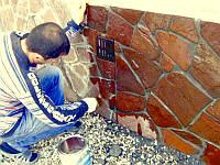 Покрытие цокольного камня