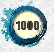 Trefl 1000 елементів