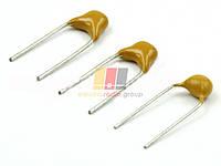 Конденсатор многослойный10мкФ,Y5V,+20-20%,50В,0805  long pin