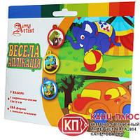 Little Artist Набор для творчества (Весела аппликация) №0502 арт. 859502