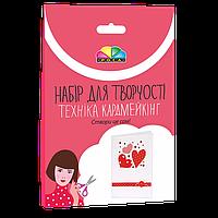 """Набор для создания открытки """"Красные сердца"""""""