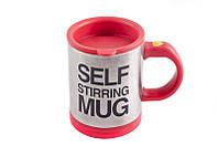 Чашка-мешалка с вентилятором UFT Fancup Red