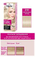 Palette Perfect Care Color 219 Платиновый Блонд