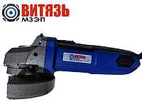 Болгарка Витязь МШУ-125/1170