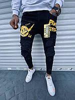 Мужские черные зауженные джинсы с принтом, Турция