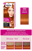 Palette Perfect Care Color 390 Светло-медный